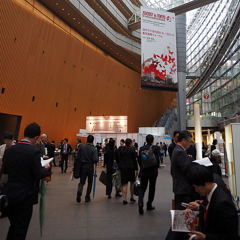 第79回日本血液学会学術集会が開催