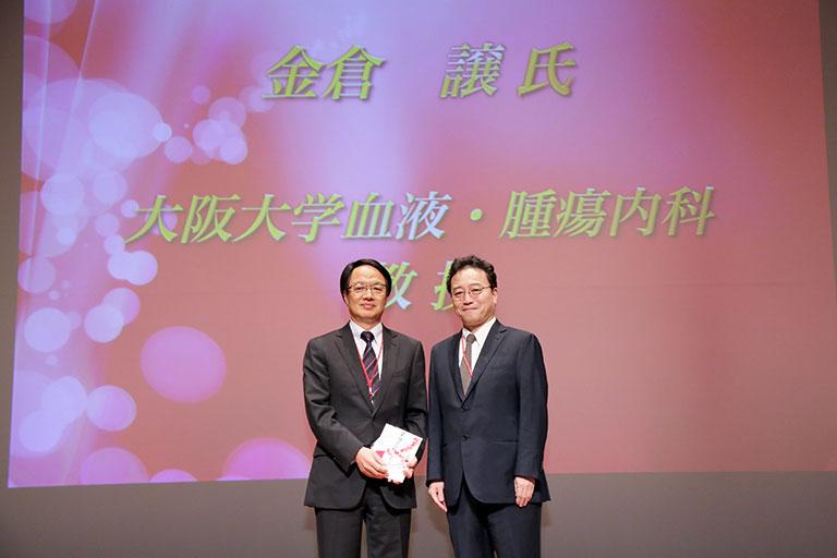 2016年10月 日本血液学会賞の授賞式にて。赤司理事長と。