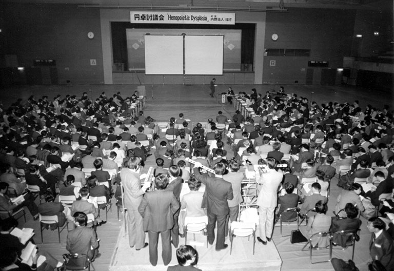 長崎市で開催された第20回臨床血液学会の円卓討議風景(1978年)